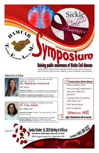 tabloid-size-flyer-symposium-october-2016