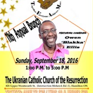 11th Annual Brunch – Sunday September 18, 2016 – 1:00 pm