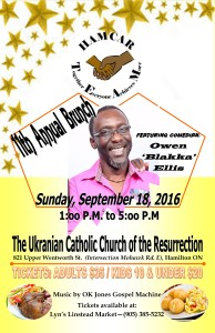 11th Annual Brunch - Sunday September 18, 2016 - 1:00 pm @ The Ukranian Catholic Church of the Resurrection | Hamilton | Ontario | Canada